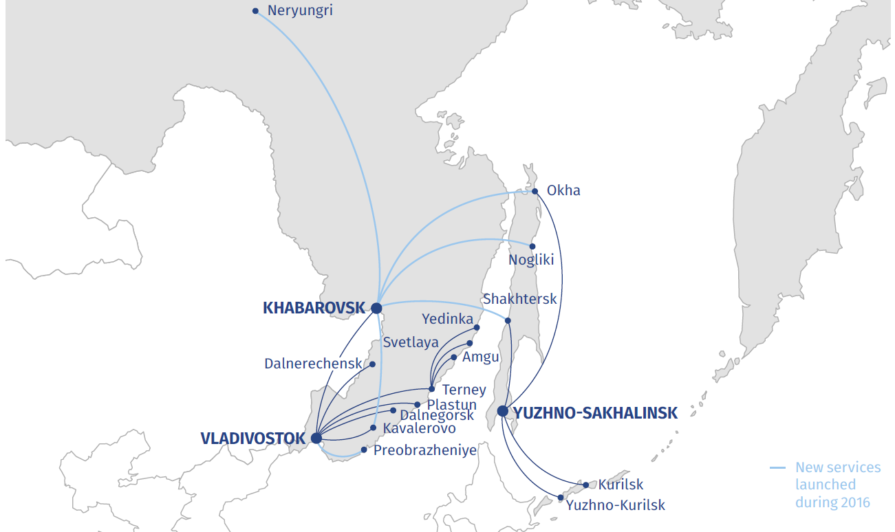 Local routes network of Aurora airline's 2016